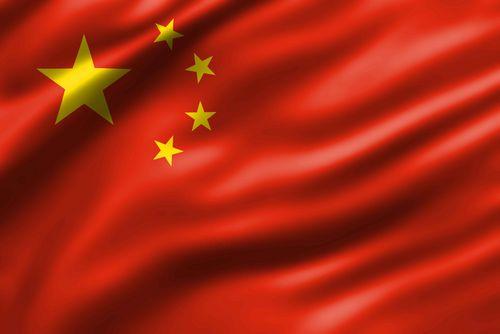 RÜBIG Spojené štáty čínsky